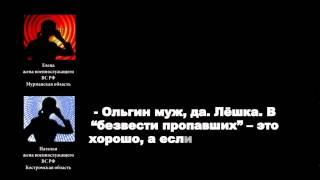 Жены русских офицеров о реальных потеря в войне на Украине