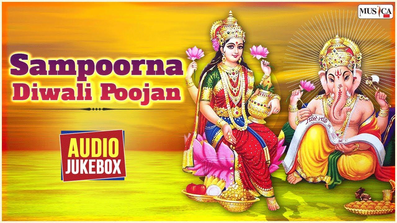 Sampoorna Diwali Poojan | Dilwali Song 2020 | Musica Devotional Mantra