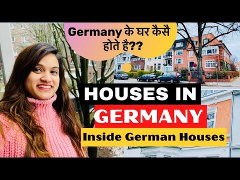 Germany ke Ghar   Houses in Germany  German Apartment  Life in Germany