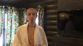 Отзыв о бане, начальный курс! Правильной парение в Русской бане