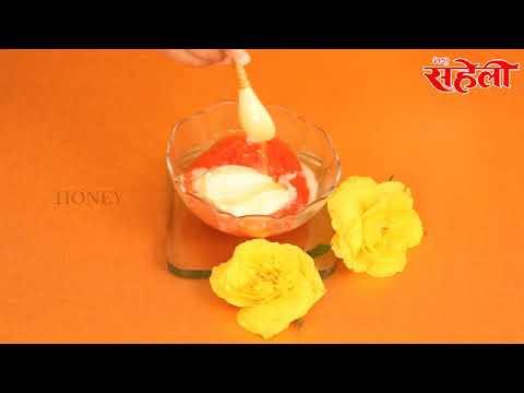 Curd-Papaya Scrub for Best Glowing Skin (ग्लोइंग स्किन के लिए अपनाएं ये कर्ड-पपाया स्क्रब)