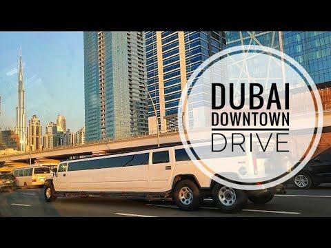 Dubai Downtown Drive | An Eyecatching Glimpse of Dubai Skyline | Sheikh Zayed Road