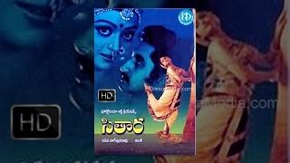 Sitara Telugu Full Movie  Bhanupriya, Suman, Subhalekha Sudhakar  Vamsy  Ilayaraja