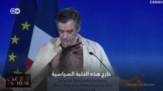 الرجل الذي يمكن أن يكون رئيساً لفرنسا بلطجي في عيون شبكة تلفزيونية فرنسية