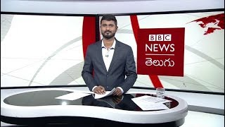 Turkey elections amid tight security: BBC Prapancham with Pavankanth – 21.06.2018 (BBC News Telugu)