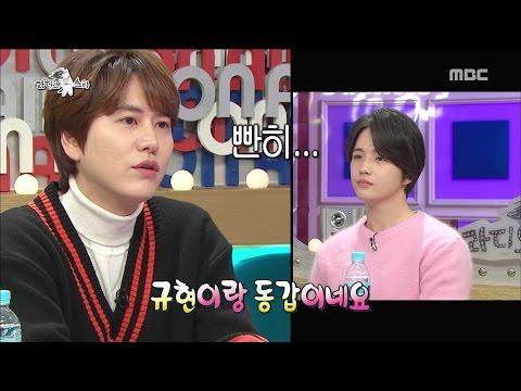[RADIO STAR] 라디오스타 - Kim Hye-sung, shiny appearance over the years. 20170104