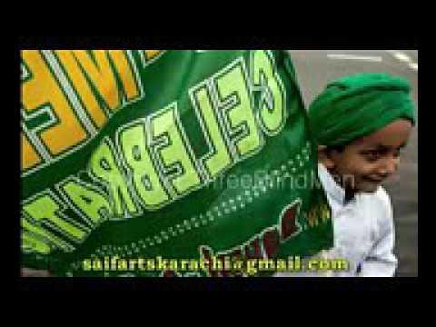 Naseeb Chamke Hain Farshion Ke by minhaj ul quran Int    YouTube