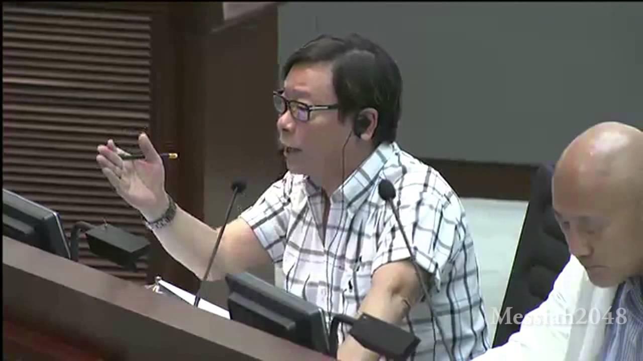 議案:解除黃毓民議員及陳偉業議員的立法會議員職務 (精華篇) - YouTube