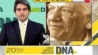 DNA  Today In History, November 20, 2017