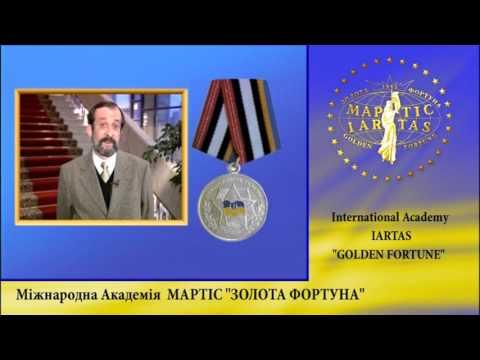 Зварич Ігор Теодорович.