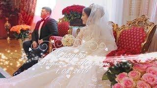 Свадьба Георгия Нади 2 часть