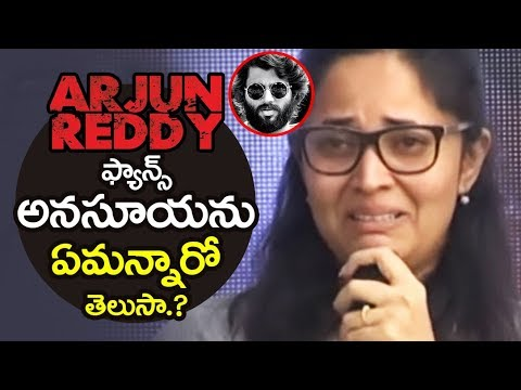 Arjun Reddy Fans SATIRES On Jabardasth Anchor Anasuya | Arjun Reddy Telugu Movie