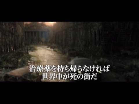 2009年9月公開 映画『ドゥームズデイ』