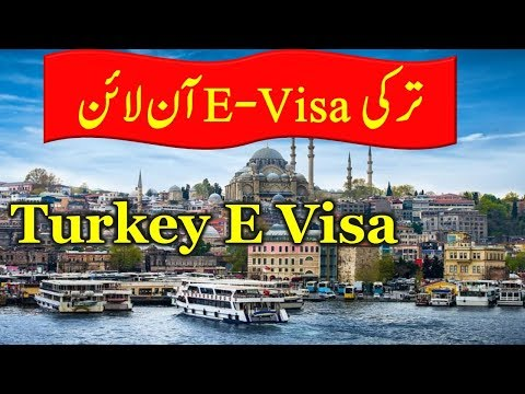 E Visa Turkey Online Requirements And Turkey Visa Application Process.