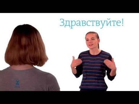 Диалог 'Покупка модема'