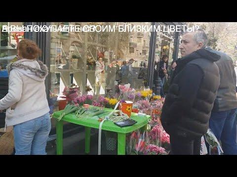 #Армения # ЕРЕВАН  из Краснодара 8 марта стоит ехать или нет? Смотрите !#самоесинеевмире