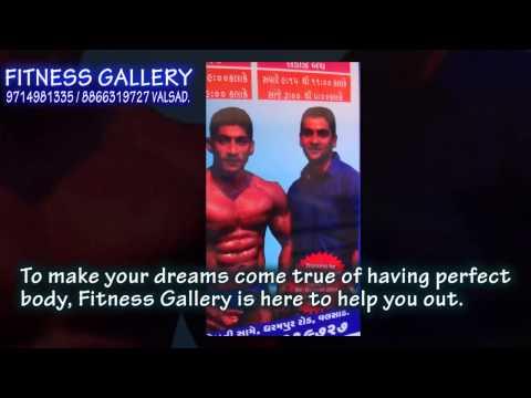 FITNESS GALLERY Valsad (Gujarat)