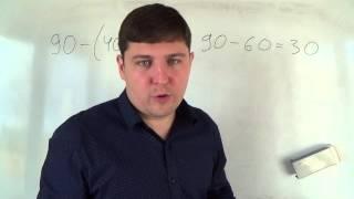 Математика 2 класс. 13 октября. Скобки №9