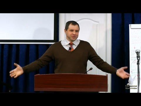 знакомства и общение христиан веры евангельской