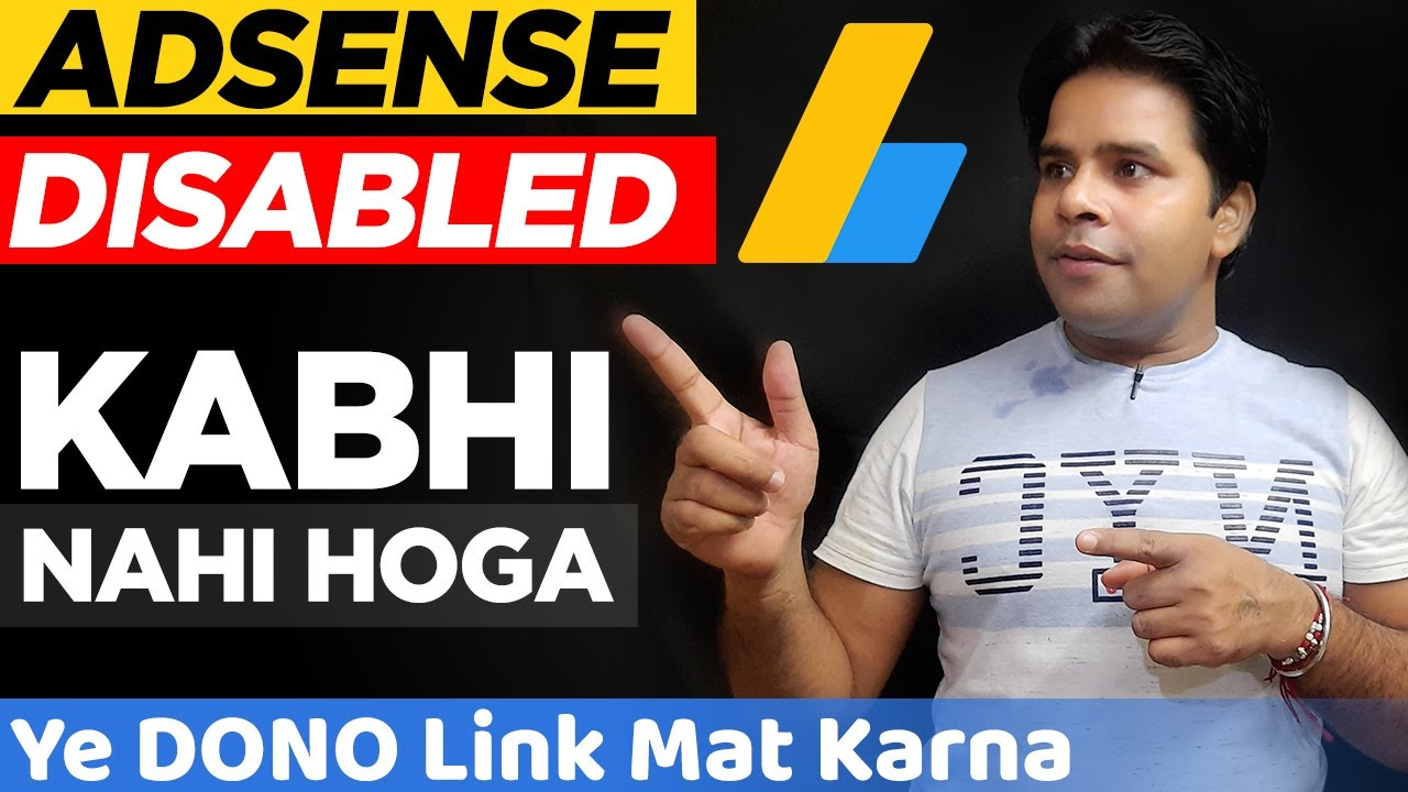 Google Adsense kabhi Disabled Nahi Hoga | Invalid click activity solution 100% ✔️ | Only 2 Points