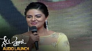 Sreemukhi Speech At Nenu Sailaja Audio Launch || Ram,Keerthy Suresh