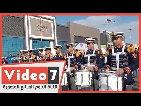 الموسيقى العسكرية تبهر جماهير معرض القاهرة الدولي للكتاب  - 16:00-2020 / 1 / 24