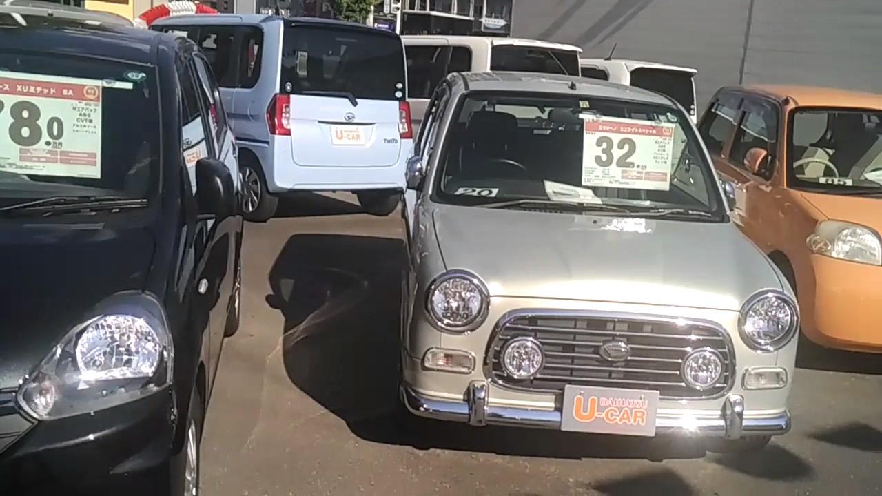 Japonyada Araba Fiyatları Bir Türkün Gözünden Japonya Youtube