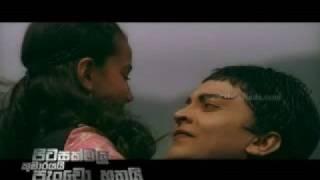 Sihilel Sagara Tharanga - Pitasakwala Kumarayai Pancho Hathai (Uresha & Lesli Thomas)