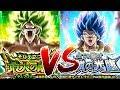 BROLY VS GOGETA - Full Power Broly & Gogeta Blue Dokkan Event Super 2! Dokkan Battle JP [Deutsch]