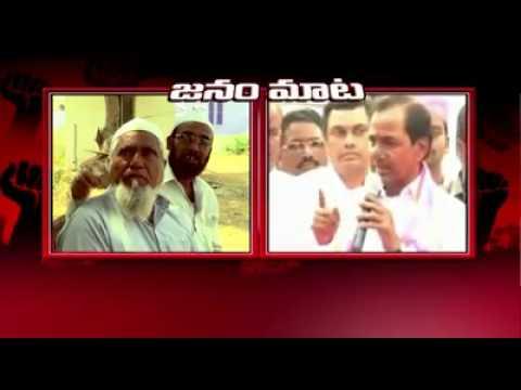 Kcr speech on Muslim minority reservation