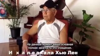видео Семинар Хоопонопоно в Санкт-Петербурге. Март 2015 года.