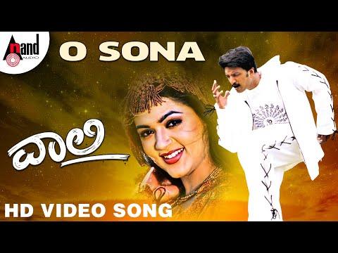 """Vaalee  """" O Sona """"   Feat. Kiccha Sudeep,Poonam   New Kannada"""