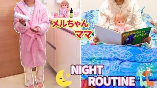 Mell-chan & Mommy Night Routine Young Mom with Baby Doll