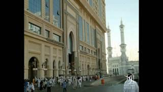 فندق الصفوة رويال دار الإيمان - مكة المكرمة .. شركة ماسى جلوبال للسياحة