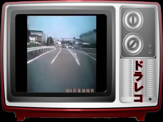 ドラレコ008 交通事故瞬間まとめ映像集2