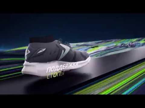 f523c4ef Одежда и обувь Demix (Демикс) — купить с доставкой по выгодной цене в  интернет-магазине Спортмастер