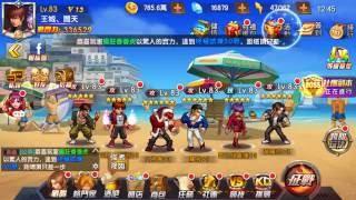sẽ c event cho mn đưa em n về nh k king of fighter 98 online