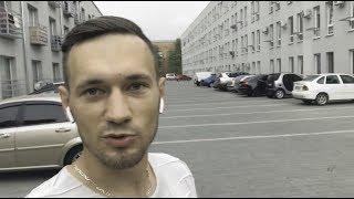 видео недвижимость Одесса