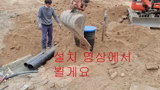 37탄 H빔 전원주택 나홀로시공   배워서한다  설치 …