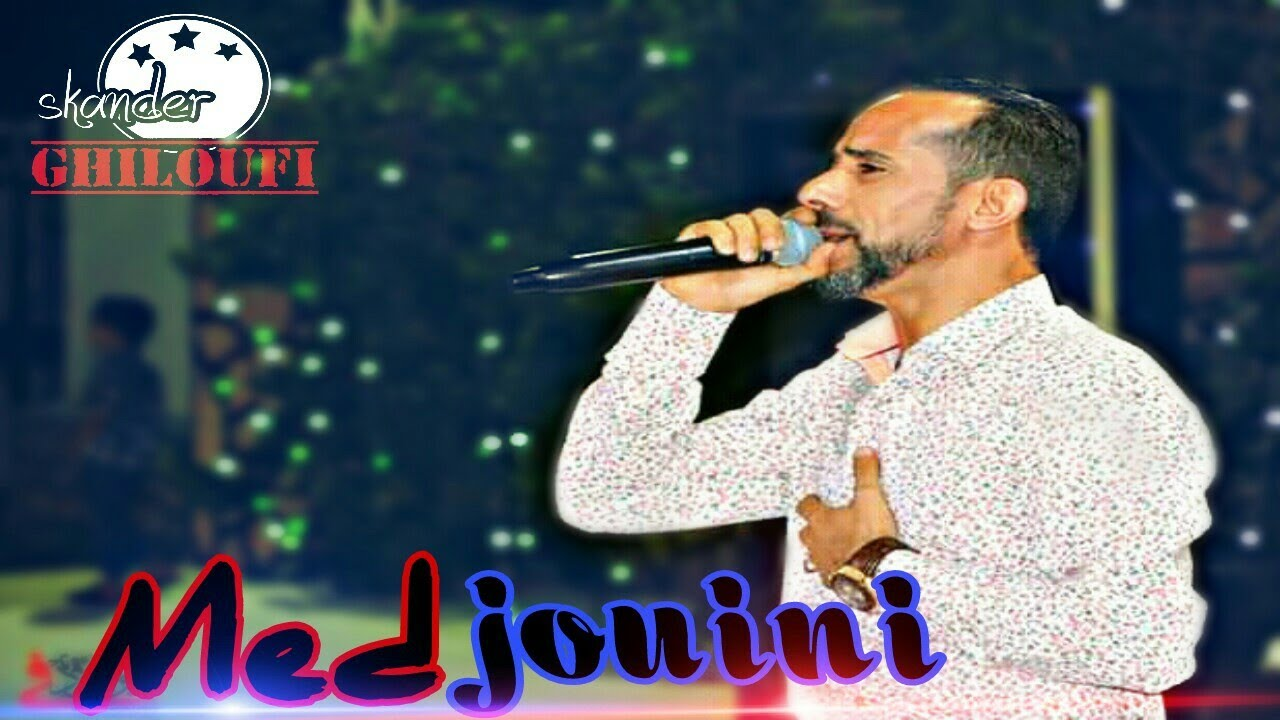 music mp3 mezwed tounsi