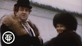 А.Островский. Сердце не камень. Серия 1 (1989)