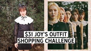 Gambar cover $31 Red Velvet 'Psycho' MV Joy Outfit Shopping Challenge (+DIY) | Q2HAN