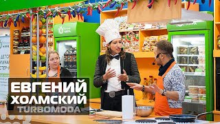 ГРУППА Н2О в кулинарном шоу «Кухни мира» | масленица, гадание