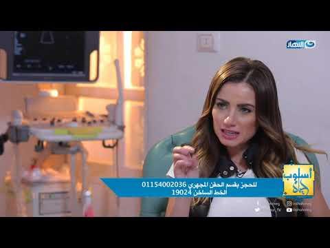أسلوب حياة - الحلقة السابعة