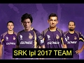 IPL 2017 SRK Shah Rukh Khan List of Released Players Kolkata Knight Riders