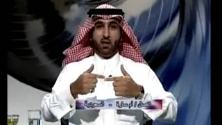 رؤيا إمراةمن السعودية يعتذر مفسر الأحلام عن تفسيره