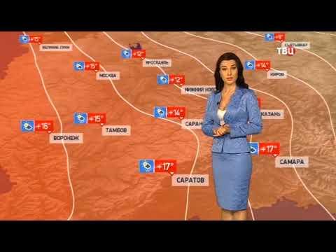 Погода сегодня, завтра, 3 дня, видео прогноз погоды на 7.6.2018