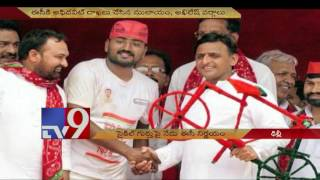 Cycle Symbol War EC to give verdict today TV9