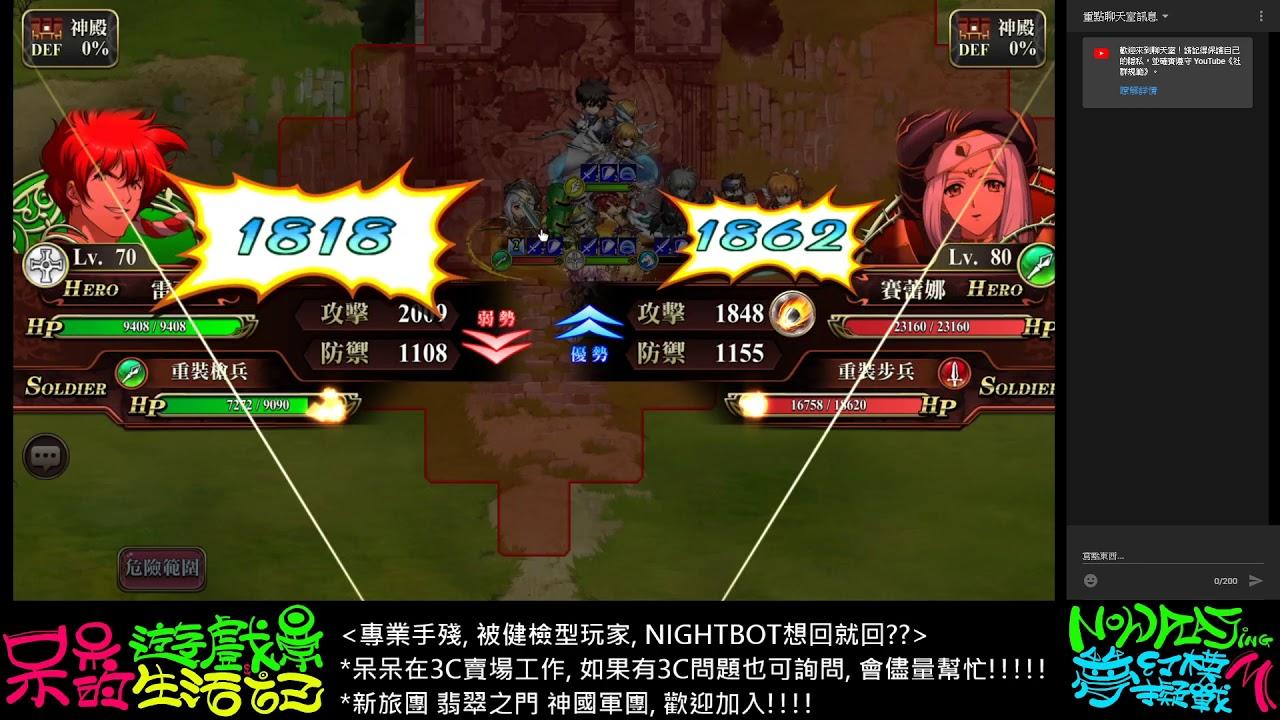 20200629 1023 #夢幻模擬戰M 超時空試練SSSS5法則: 在城牆. 樹林上作戰時. 攻防減30%(主角光環) - YouTube