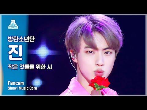 [예능연구소 직캠] BTS – Boy With Luv (JIN), 방탄소년단 – 작은 것들을 위한 시 (진) @Show Music core 20190427